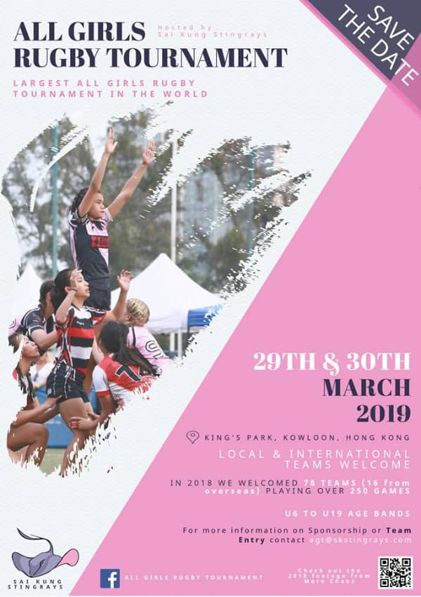 All Girls Rugby Tournament 2019