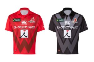 Sunwolves Super Rugby jersey design 2019