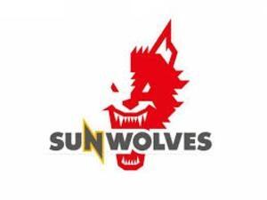 Sunwolves Super Rugby Logo
