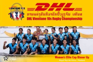 Vientiane International Tens Rugby 2019 winners ladies