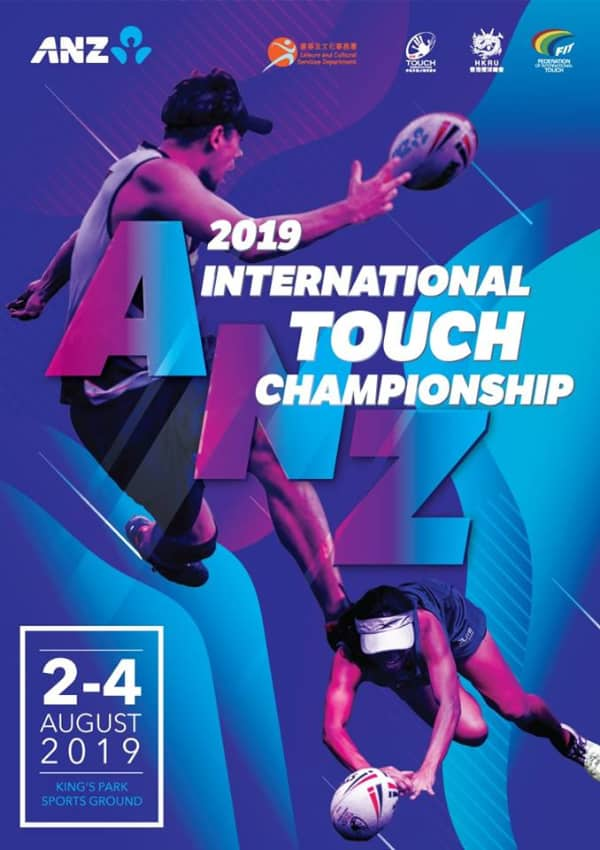 2019 International Touch Championship