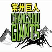 Changzhou Giants RFC