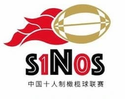 Sino Tens Rugby
