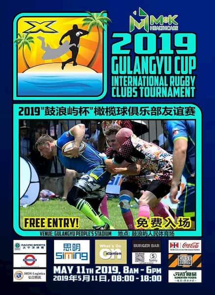 Xiamen Gulangyu Tens rugby 2019