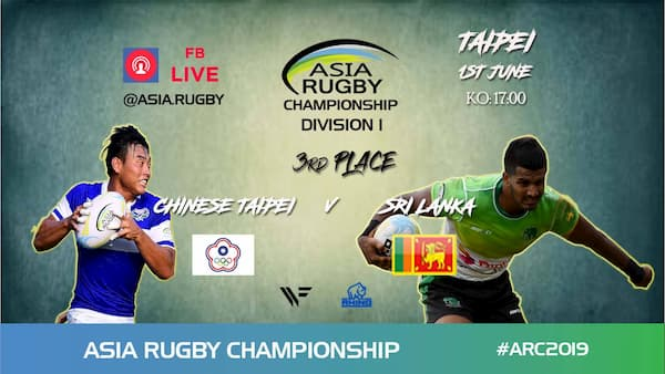 ARC Division 1 Rugby 3rd-4th 2019 Sri Lanka vs Chinese Taipe