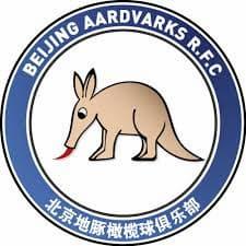 Beijing Aardvarks Rugby