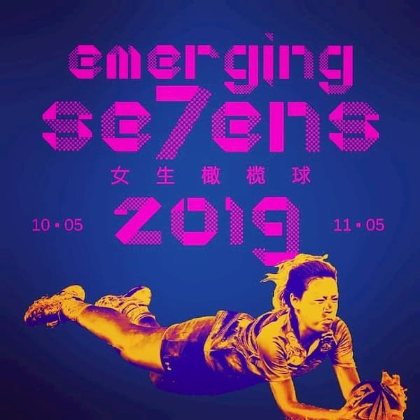 Singapore Emerging 7s rugby 2019
