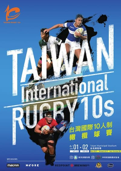 Taiwan Tens Rugby 2019