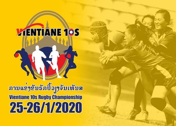 Vientiane 10 rugby championship 2020