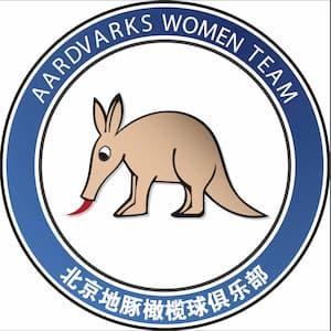 Aardvarks Rugby Football Club women's logo