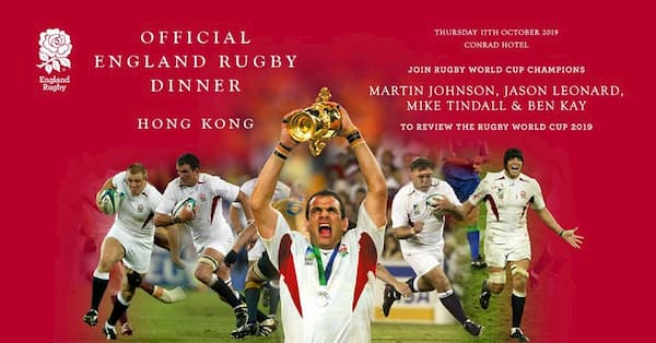 England rugby dinner in Hong Kong 2019