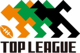 Japan Top League Rugby Cup