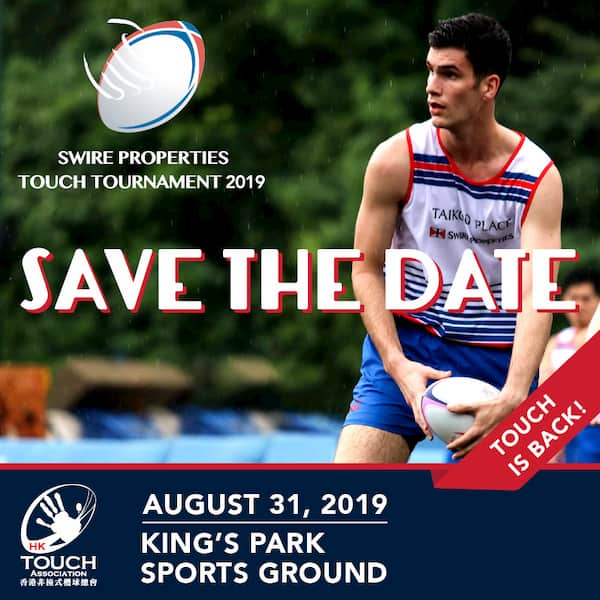 Swire Properties Touch rugby tournament 2019