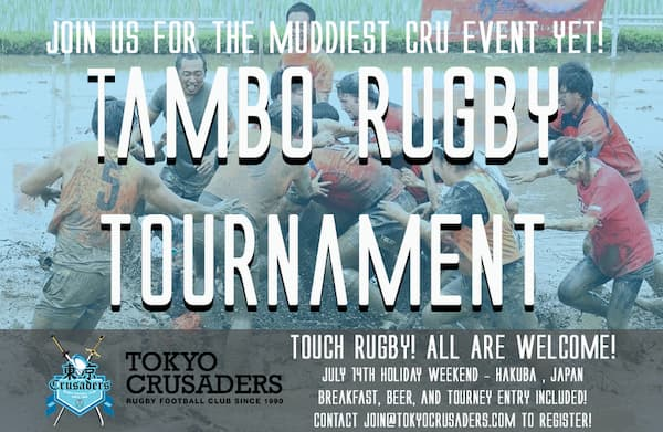 Tambo rugby Japan