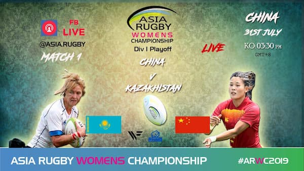 Asia Rugby Women's Championship 2019 play off - China vs Kazakhstan