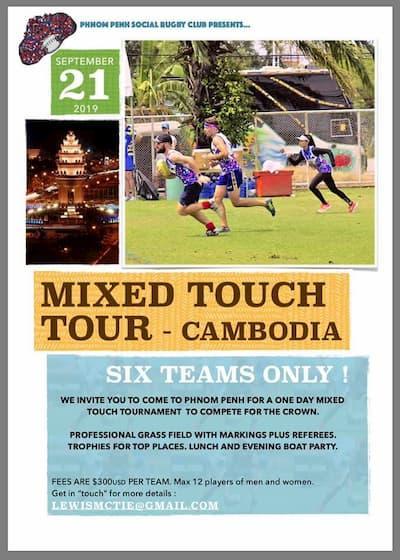 PPSRC Cambodia Touch tournament 2019