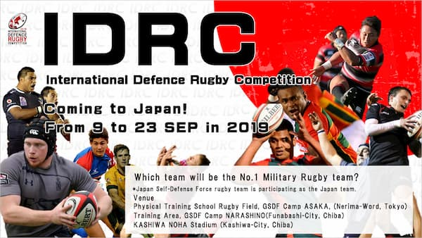International Defense Rugby Competition 2019