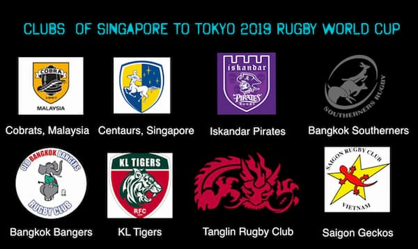 Singapore Tokyo RWC Bike Ride 2019 supporting rugby clubs