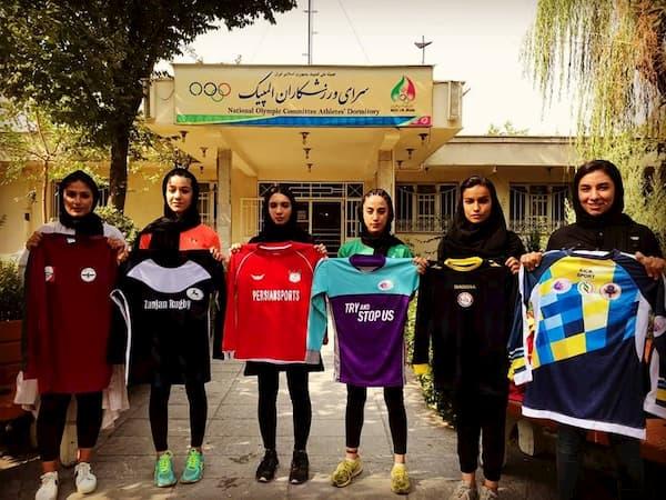 Iran U18 women's rugby national championship