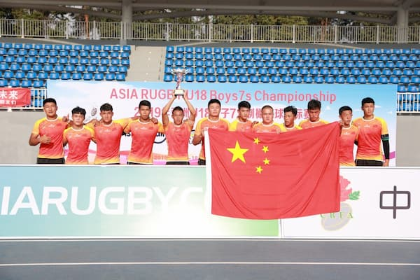 China - Asia Rugby 7s U18 Boys 2019