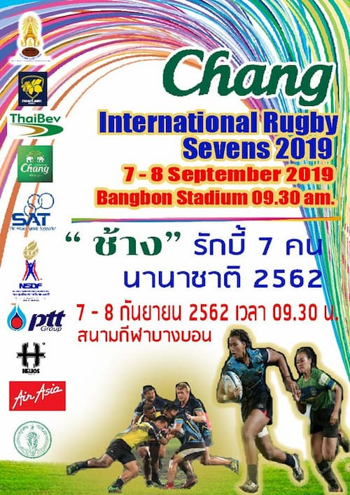 Chang International Rugby sevens Thailand