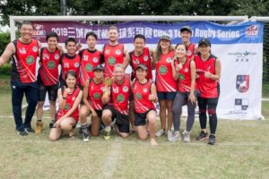 Guangzhou Rams RFC Touch rugby