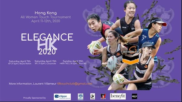 Elegance HK 2020 Women's touch rugby tournament
