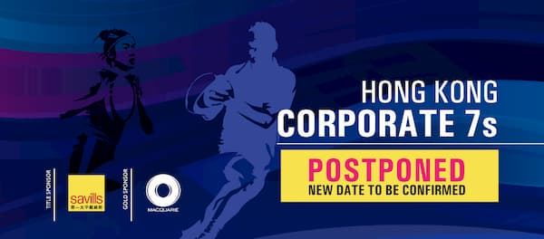 HK Corporate Sevens Rugby