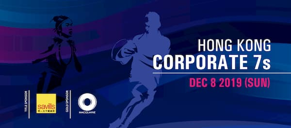 Hong Kong Corporate 7s 2019 tag rugby
