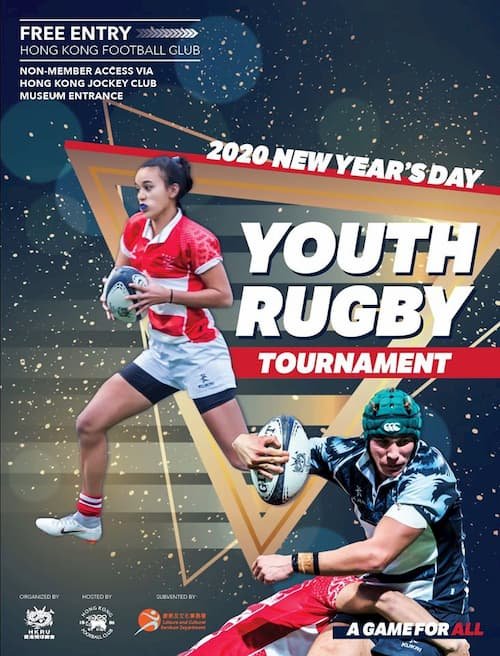 HK New Year's Day Youth Rugby Tournament 2020
