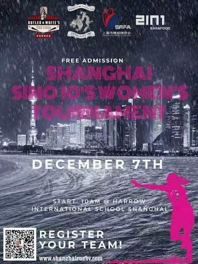 women's Shanghai Sino Tens rugby tournament