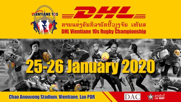 Vientiane 10s rugby tournament 2020